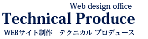 川崎市のホームページ制作 ワードプレス構築 ワードプレス(WORDPRESS)とは